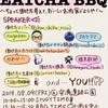 【告知】8月9日大阪で、胃がん体験談を話します