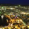 函館のシティホテルやビジネスホテルおすすめ人気ランキング9選