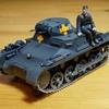 トライスター 1号戦車A型 その3