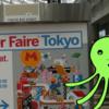 Maker Faire Tokyo初出展!やってよかったこと・やればよかったことまとめ。