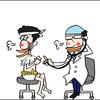 スイッチOTC薬の控除は健康に気を配っている人のためのもの、巻
