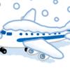 悪天候時のユナイテッド航空特典航空券の取扱いは?