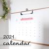 【無料ダウンロード】2021年シンプルカレンダー