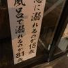 てにをは1つで合or否、丁寧な日本語のメソッド
