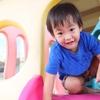 【1歳・2歳ママ】入園の下見は早いが勝ち!秋こそ園庭開放に行くべき理由とメリット