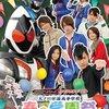 【映画】仮面ライダーフォーゼ・2号ライダーの吉沢亮キターッ!【初心者向け基礎知識】