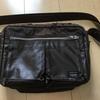 ボロボロの鞄と、ボロボロの私。