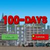 100DAYS-ゾンビサバイバル!! こんな感じのゲームだよ!!