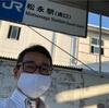 【朝活】ラジオ体操 松永駅前あいさつ運動 2020年8月27日