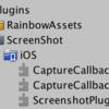 簡易的なiOS向けネイティブプラグインを書いてみる