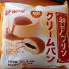 神戸プリンクリームパンを食ったった。トーラク株式会社と株式会社神戸屋の共同開発らしいぞ。