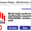 Shockwave Player に重大な脆弱性 11.5.0.600 がリリース