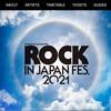【開催中止】ROCK IN JAPAN FES.2021