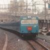 京浜東北線から103系が引退して20年