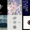【 K-POP週間チャート(11.18~11.24) 】