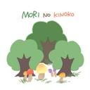 morinokinoco's blog