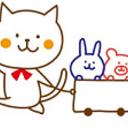 """子育てステーション""""すてっぷ""""ブログ"""