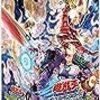 【カード日記】「デッキビルドパック-ヒドゥン・サモナーズー」3BOX開封結果!