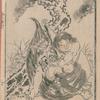 江戸時代の金太郎の絵本 その7