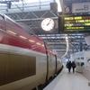 【欧州鉄道乗車券】金額ではなく座席選択の可否。鉄道サイトからの乗車券購入をお勧めする理由。