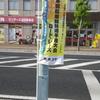 全日本自転車競技選手権ロードレース2018レースレポートとか