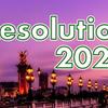 【雑記】2021年に向けての抱負的な何か