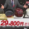 下取り祭で更に安くなったジャパネットの炊飯器ふっくら御膳(RZ-TS103M)を市販モデルと比較レビュー