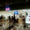 日本企業三社のパクリであると話題の名創優品(メイソウ、MINISO)がシンガポールに9店舗もあるので行ってきた。