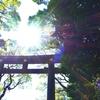 神社を知りたい日本人。日本人なのにどうして?だって日本の宗教じゃないの?