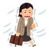 【元女営業】新しい仕事で営業経験が活きてることを実感!一度はやってみて営業職!