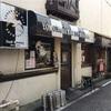 横浜ベイブルーイング-ビールをめぐる冒険 横浜編②-