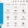 Firefoxに翻訳機能を追加
