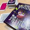 【ボードゲーム】ブードゥープリンス(Voodoo Prince)日本語版|クニツィアの名作トリックテイキング!ところでプリンスって、アタシ?