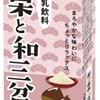 「ことりっぷ豆乳飲料 栗と和三盆」を発売!