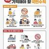 コロナウイルス韓国の現状