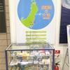 夏旅その1 三井商船フェリー「さんふらわあだいせつ」で北海道へ(深夜便)、大洗~苫小牧