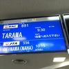 多良間島まで琉球エアコミューター航空で飛んだ話