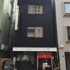 ゲストハウス巡りin東京(品川宿編)