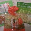 岩下食品株式会社「岩下のピリ辛/おいしい/花らっきょう甘酢仕立て3袋セット」【モラタメ】