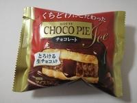 ロッテ「チョコパイアイス」チョコレートが美味し過ぎる。勝手に溶けて、名残惜しく消える。