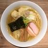 【今週のラーメン3463】 中華soba いそべ (東京・矢口渡) 白旨にこにこワンタン麺