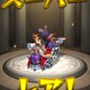 【モンスト】卑弥呼様ぁぁあ!!!嬉しい嬉しい記念記事(*´∀`*)!【超獣神祭】