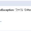 C#でファイルから一行ずつ読み出し、正規表現を使って文字列を検索し、抽出する