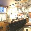 関西 女子一人呑み、昼呑みのススメ 串カツたこ焼きせいちゃん  #昼飲み #kyoto #京都駅