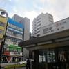 【今週のラーメン1415】 旅人の木 (東京・荻窪) 油そば・普通盛