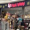 シンプソンズグッズが買える店:埼玉県さいたま市:ヴィレッジヴァンガードイオンモール浦和美園店