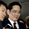 サムスントップ逮捕〜韓国特別検察が贈賄容疑〜どうなる韓国!?