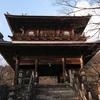 四国別格二十霊場 15 箸蔵寺