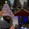 新宿中央公園(水の広場)の、キャンドルナイトへ行ってきた【12/23・24開催】