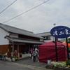 「渡辺屋☆酒とワインマルシェ」に参加してきました。